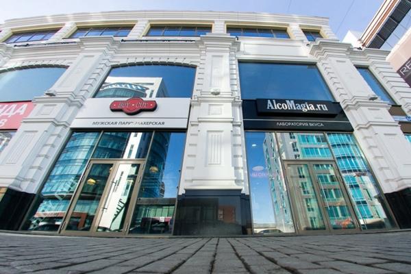 Новая галерея Екатеринбурга начала заполняться «якорями»