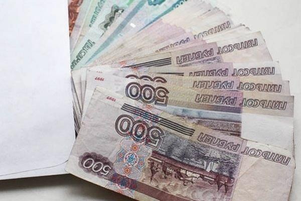 Ограничения на выплату пенсий принесут 145 млрд рублей