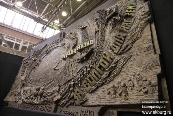 Вечному огню быть! Мэрия подвела газопровод к Широкореченскому мемориалу