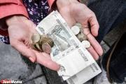 Размер прожиточного минимума на Среднем Урале составляет более девяти тысяч рублей