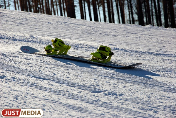 Сноубордист из Екатеринбурга погиб в горах Башкирии