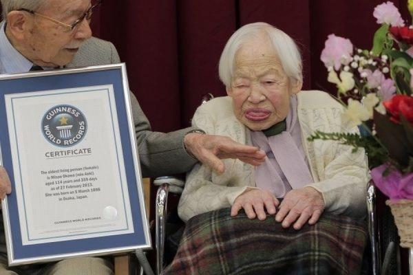 Старейшая жительница планеты, японка Мисао Окаве, отметила свой 117 день рождения