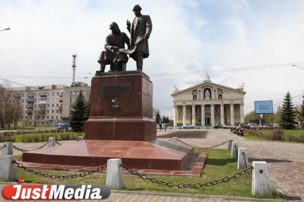 Куйвашев и Холманских обсудят развитие Нижнего Тагила
