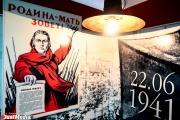 Строительство троллейбусной ветки, хлебный паек и съемки «Сильвы». Ко Дню Победы в городе появилась экскурсия о военном Свердловске