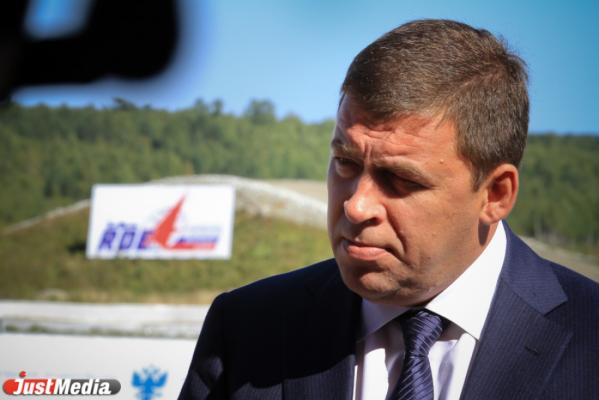 Бречалов намекнул, что следующим после Хорошавина может стать Куйвашев