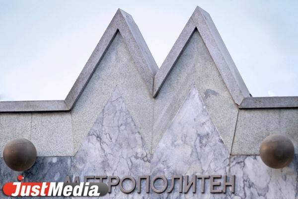 Кредитовать Екатеринбургский метрополитен на 100 миллионов рублей согласился только один банк