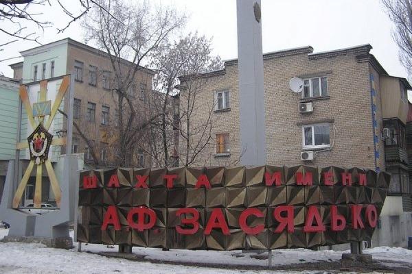 Россия готова отправить спасателей в донецкую шахту