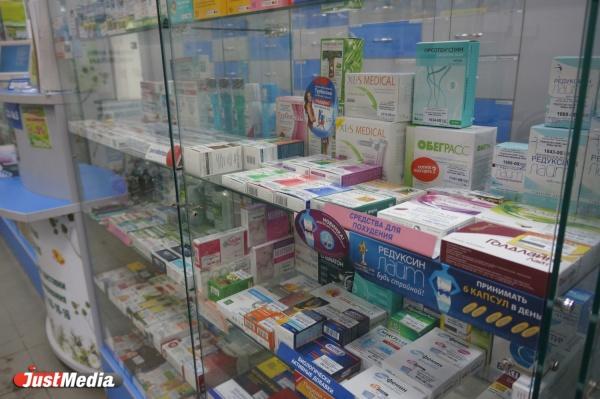 123 процента! Свердловский минздрав отметил рекордный рост цены на лекарство