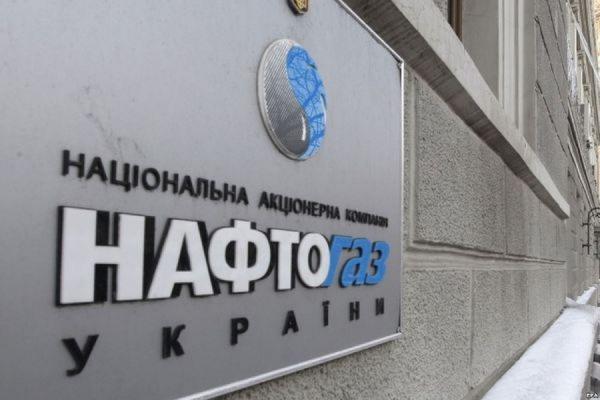 «Нафтогаз» перечислил «Газпрому» еще 15 млн долларов предоплаты
