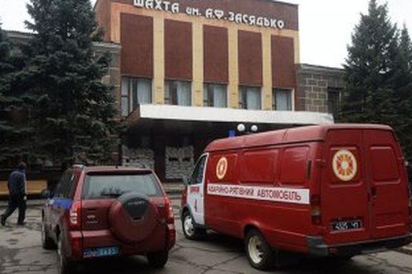 В результате взрыва на шахте имени Засядько в Донецке погибли 33 горняка