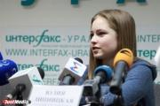 Екатеринбурженка Липницкая вошла в топ-20 популярных российских женщин