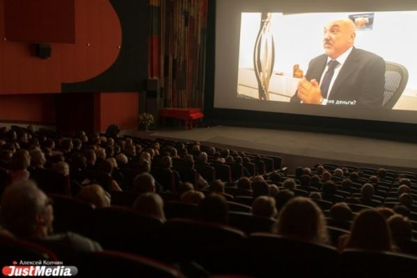 В Екатеринбурге состоялось открытие Российско-итальянского кинофестиваля RIFF