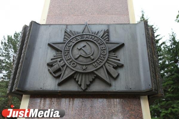 Муниципалитет презентовал проект скульптурной композиции «Маски скорби»