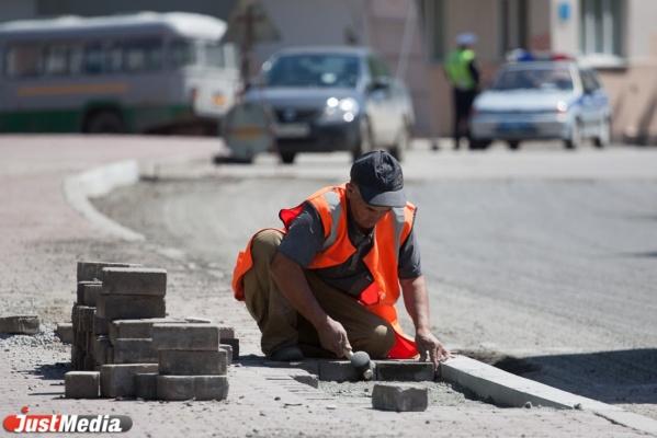 Москва выделила на свердловские дороги свыше двух миллиардов рублей