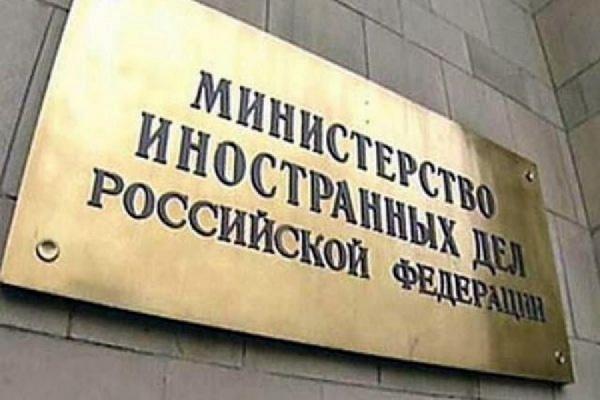 http://www.eer.ru/