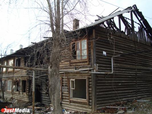 В Орджоникидзевском районе скоро снесут два ветхих дома