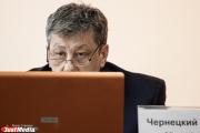«Часовня и фонтан должны сохраниться!» Чернецкий высказал свое мнение о судьбе площади Труда