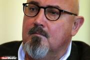 Андрей Шишкин: «Чтобы не отступать от намеченных планов, мы ищем нестандартные способы финансирования»