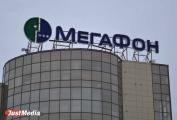 По итогам 2014 года «МегаФон» достиг результатов в соответствии с прогнозом