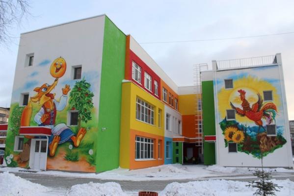 На Фрезеровщиков в 2016 году начнет работу новый детсад