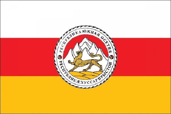 Договор о союзничестве между РФ и Южной Осетией будет подписан в срок