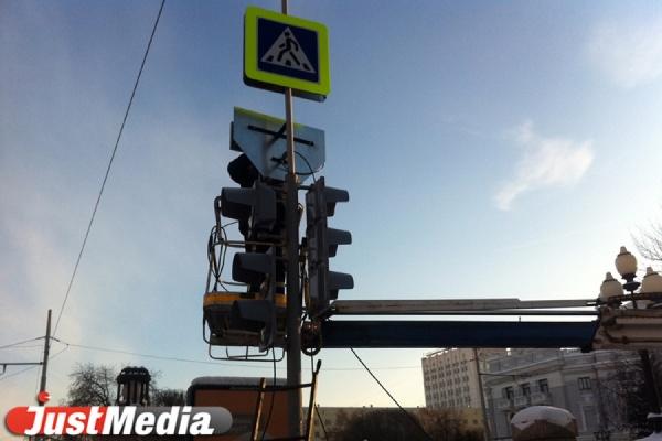 В Екатеринбурге скоро будут установлены 2 новых светофора