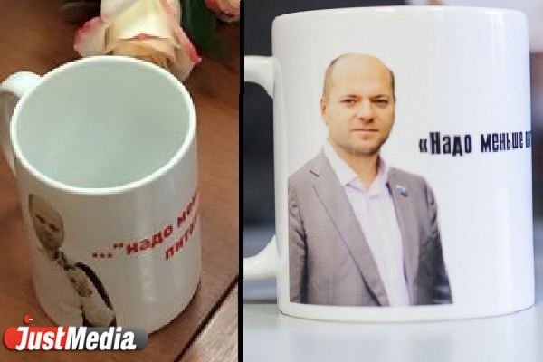 Гаффнер троллит самого себя: съединоросил идею JustMedia.ru, заказав серию кружек со своим портретом и скандальным советом