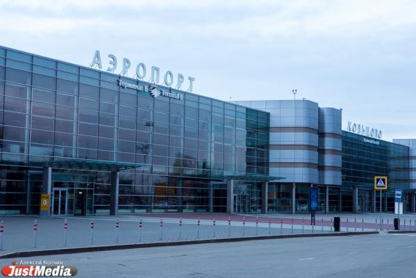 В Кольцово из-за непогоды утром вовремя не смогли приземлиться три рейса