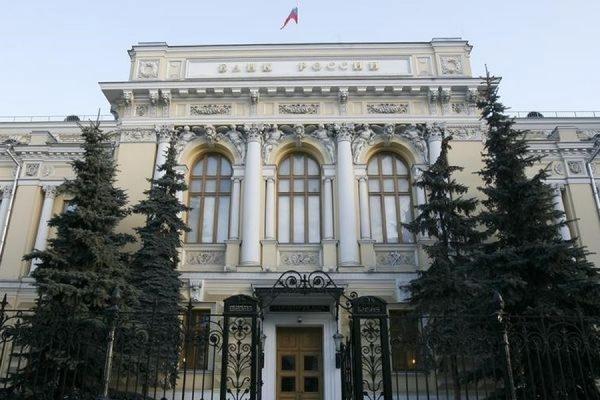 ЦБ РФ снизил ключевую ставку до 14 процентов