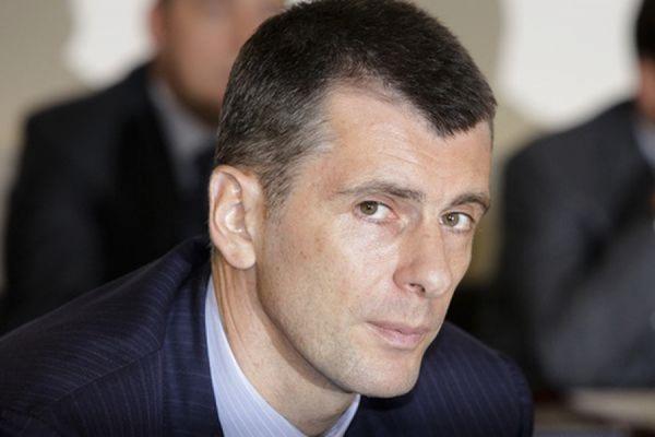 Михаил Прохоров предложил ликвидировать партию «Гражданская платформа»