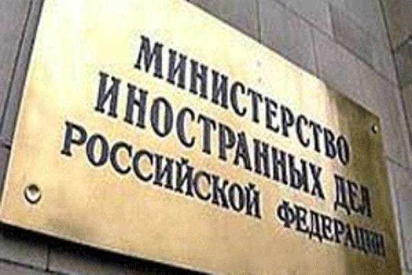 Киев хочет отправить фильм о Крыме в Гаагу. В российском МИД уже недовольны