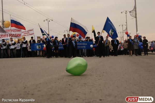 Завтра на площади Труда екатеринбуржцы отпразднуют годовщину «Крымнаш»