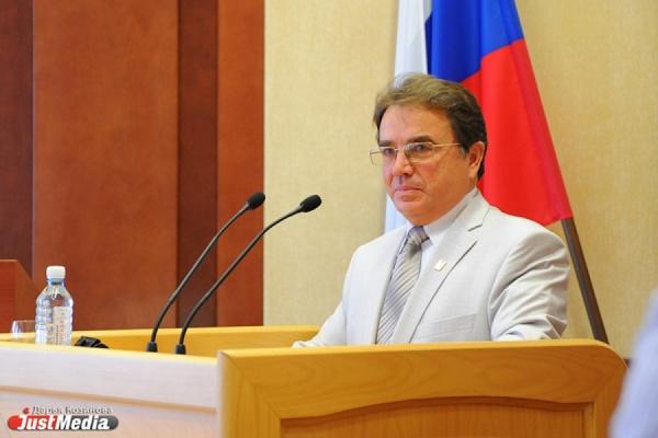 Свердловские депутаты нашли замену Владимиру Мостовщикову