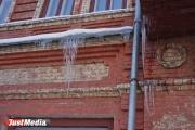 По мальчику, на которого упал кусок льда с крыши, возбуждено уголовное дело. Следователи допрашивают прохожих, сотрудников УК и районной администрации