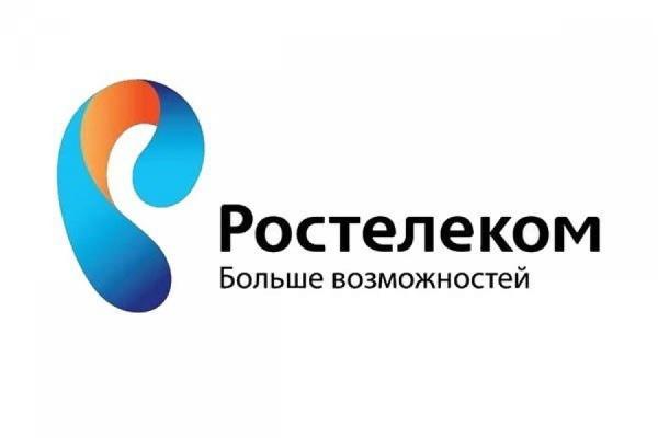 """Сергей Иванов выдвинут в совет директоров """"Ростелекома"""""""