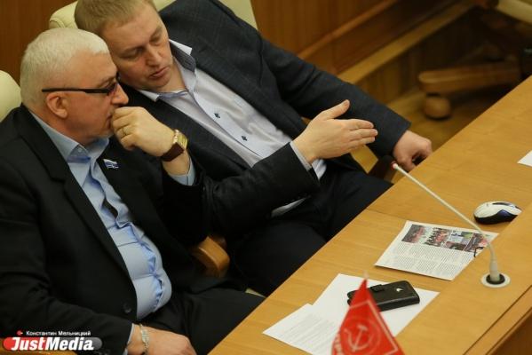 Свердловских депутатов «прививают» от Запада