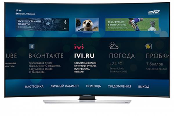 Новый HD-интерфейс Цифрового ТВ представил оператор связи «Инсис»
