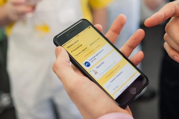 Уральские программисты создали для «Яндекса» новый федеральный сервис и запустили его в Екатеринбурге