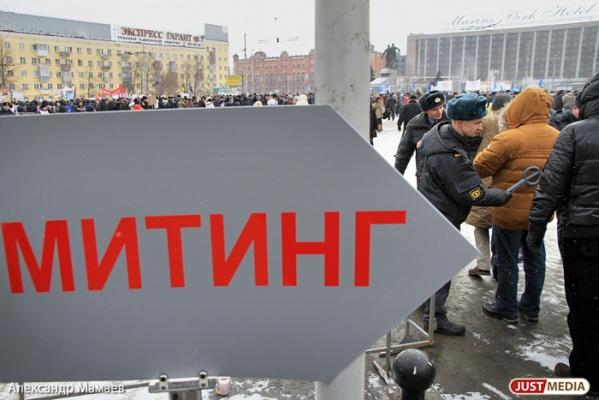 «Погуляй за 200 рублей». На митинг за присоединение Крыма набирают массовку