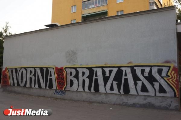 В центре Екатеринбурга ко Дню Победы собираются отмыть все граффити