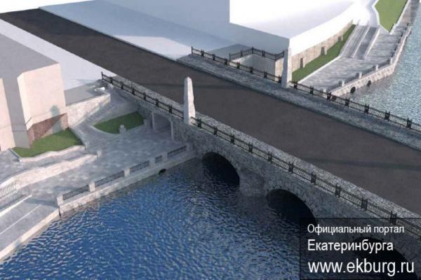 Власти Екатеринбурга планируют сделать пешеходный переход под Каменным мостом
