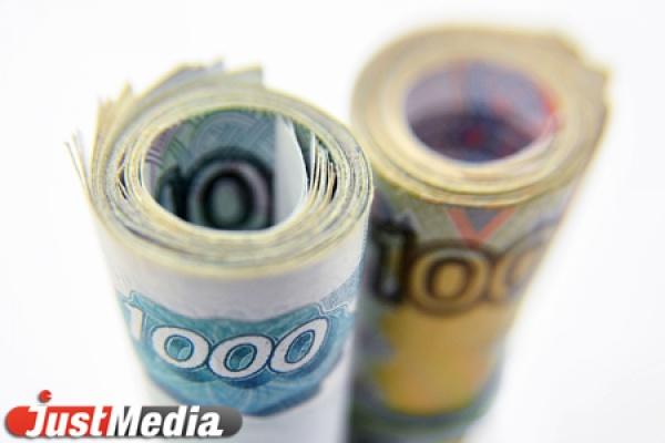 Екатеринбуржцы беднеют. Объемы зарплат и вакансий сокращаются