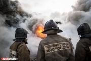 В поселке Троицкий ночью сгорели три квартиры. Погиб человек