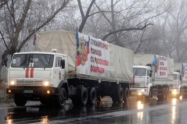 Очередная колонна с гуманитарной помощью из РФ пересекла украинскую границу