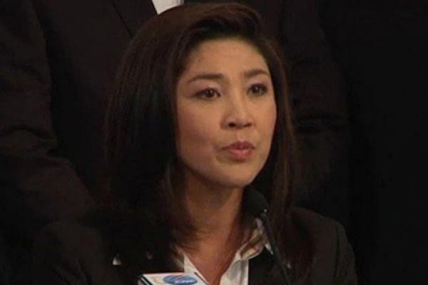 Бывший премьер Таиланда предстанет перед судом