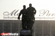Привокзальная площадь в Екатеринбурге преобразится к 70-летнему юбилею Победы