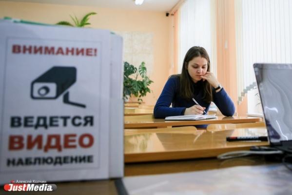 «Ростелеком» заключил контракт на организацию видеонаблюдения за ЕГЭ в Свердловской области