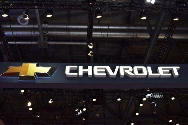 Автокорпорация General Motors снизила цены на Chevrolet и Opel в России на 25%