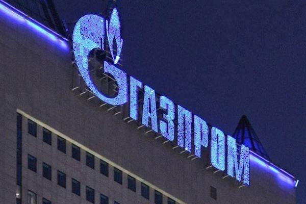 Устроиться на работу в Газпром