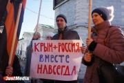 Депутат Коробейников предлагает Владимиру Путину ввести новый государственный праздник